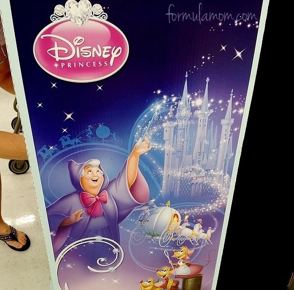 Disney Princess Royal Ball App #DisneyPrincessWMT #Cbias