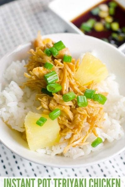 Pressure Cooker Teriyaki Chicken - Make this easy Instant Pot chicken and rice recipe. It's great for fammilies and busy weeknight dinners! The sweet and savory sauce works well with chicken, pork, and beef!